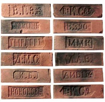 "Декоративный кирпич ""Мюнхен"" Клейма арт. 315"