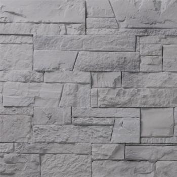 """Дикий камень """"Толедо"""" арт. 472"""
